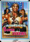 Supervixens - Eruption (Supervixens)
