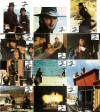 High Plains Drifter (High Plains Drifter)